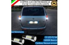 Luci Retromarcia 15 LED LANCIA PHEDRA