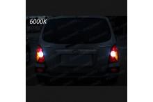Luci Retromarcia 15 LED TERRACAN