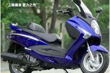 Joymax 125