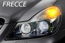 Luci Frecce LED Classe E (W212)