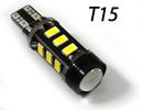 Lampade T15